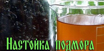 chto-vipit-dlya-potentsii-tabletki