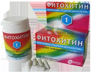 фитохитин 1