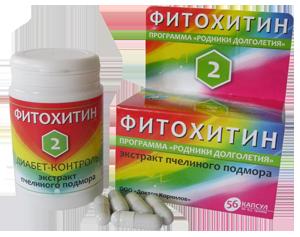 фитохитин 2
